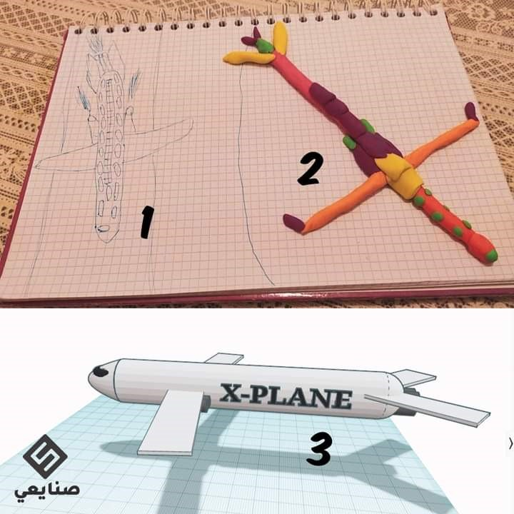 airplane 3d painting